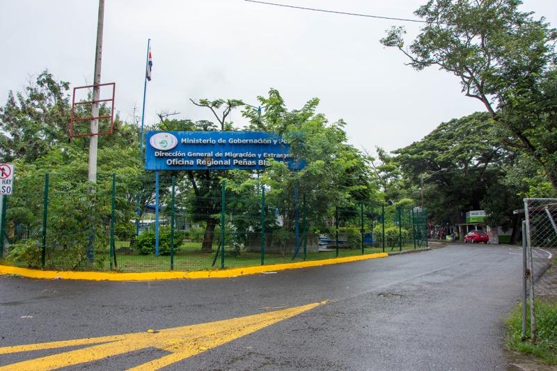 ニカラグア/コスタリカ国境