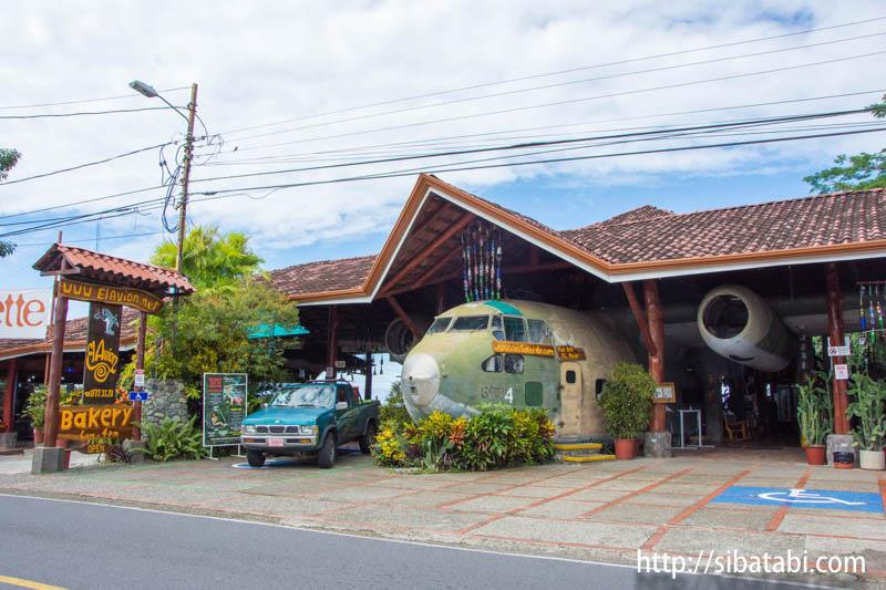 コスタリカのユニークホテル「Costa Verde」のレストラン「Avion」