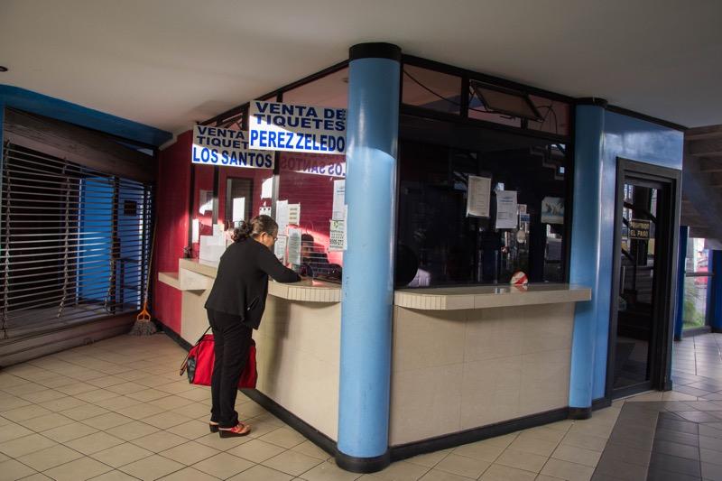 サンホセ|MUSOCバスターミナル
