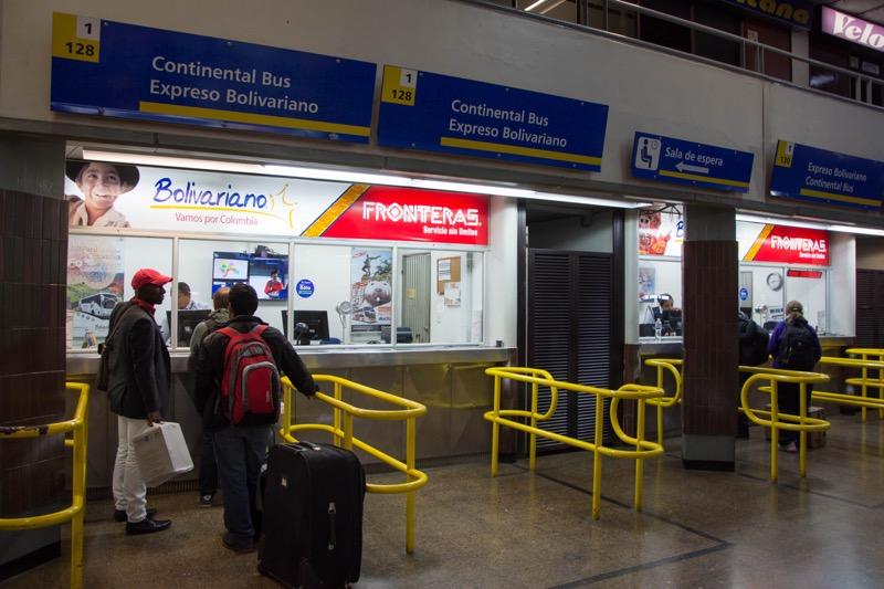 コロンビアのルート|ボゴタ→アルメニア
