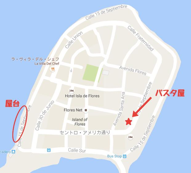 フローレスのレストラン地図