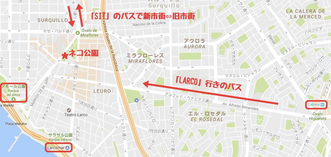 リマ新市街マップ