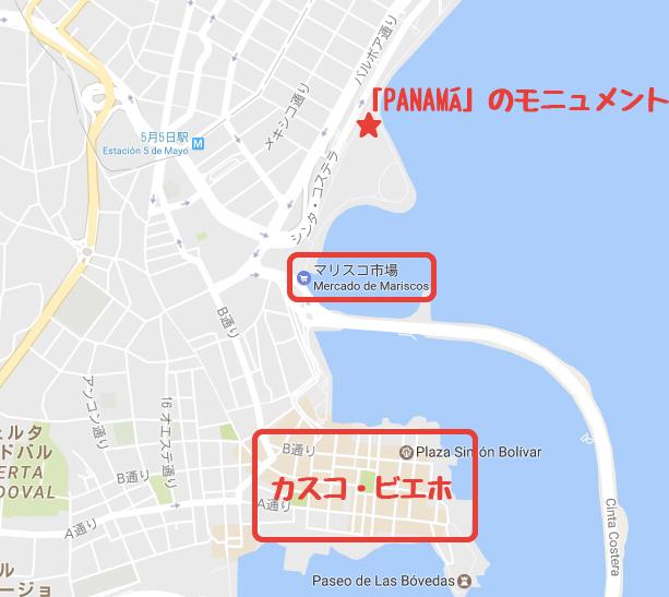 パナマシティ|地図
