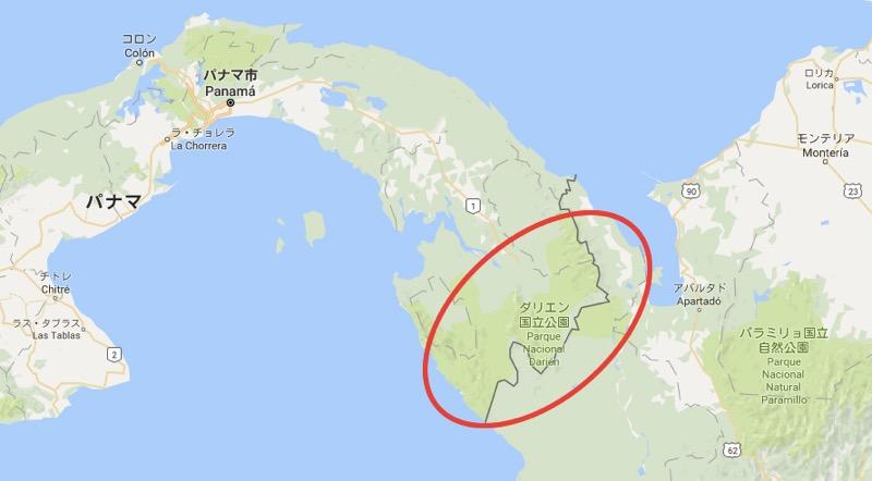 コロンビア/パナマ国境 ダリエンギャップ