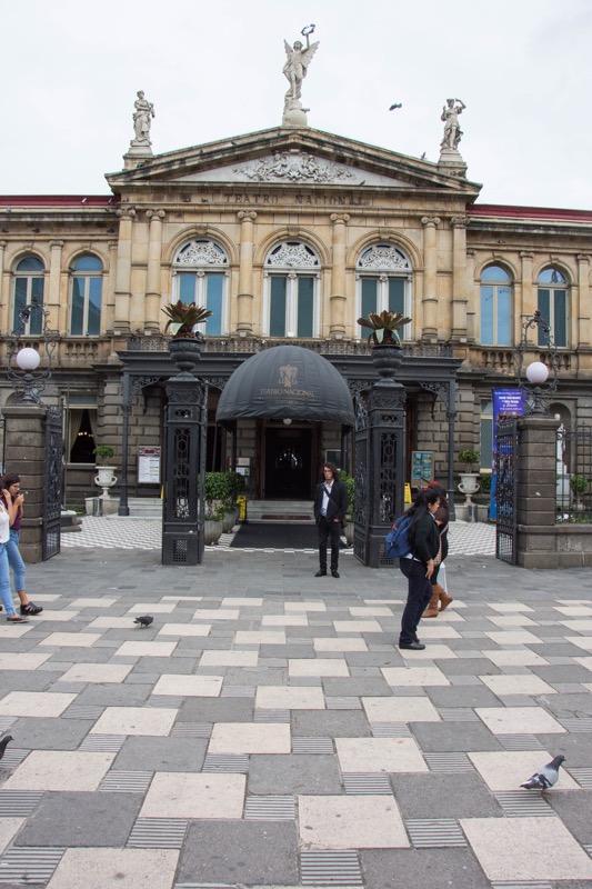 サンホセ|国立劇場