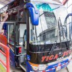 コスタリカ/パナマ国境越え|サンホセ→パナマシティのTICAバスまとめ。サンホセのTICAバスターミナルへの行き方。パナマシティのバスターミナルから新市街への行き方。
