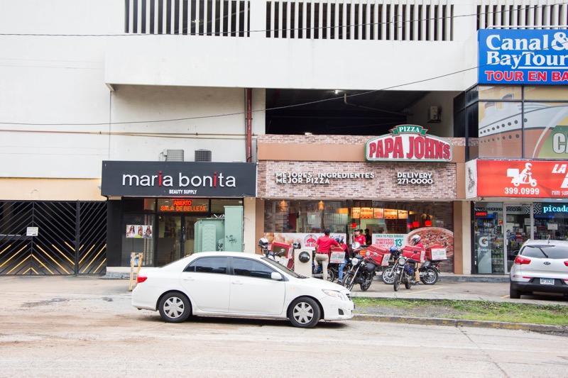 パナマのフェリー会社