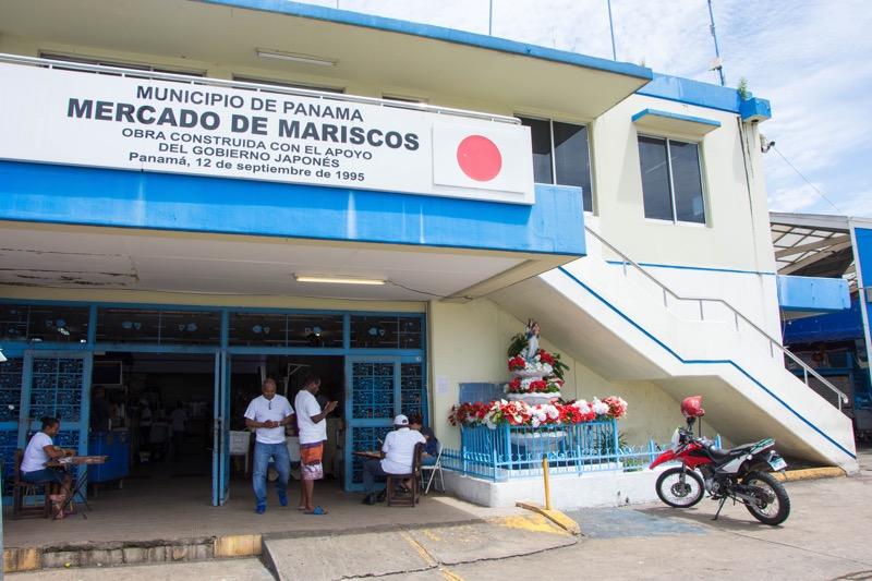 パナマシティ|mercado de mariscos