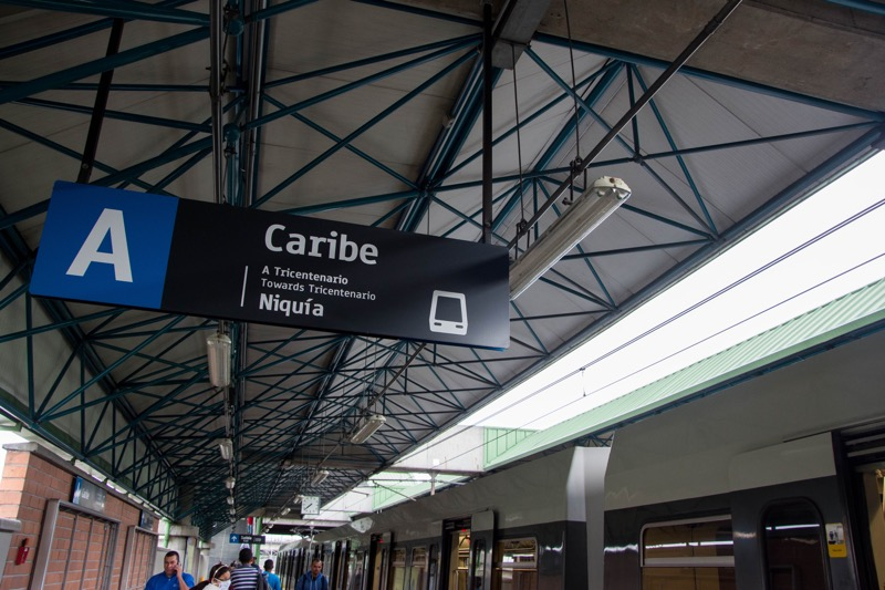 メデジン|北バスターミナル