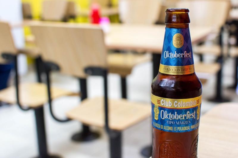 コロンビア|ビール