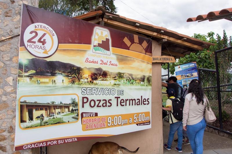 カハマルカ|インカの温泉