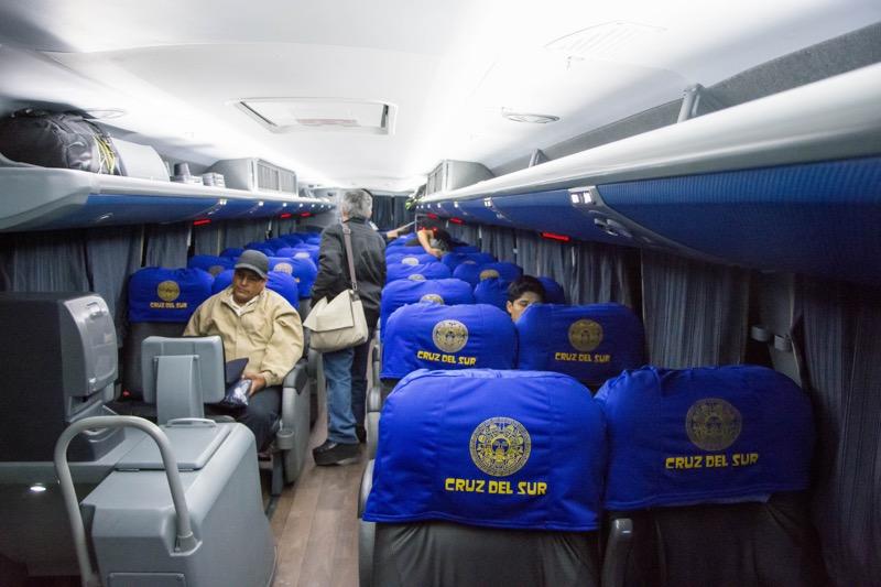 クルス・デル・スール|カハマルカ→リマ