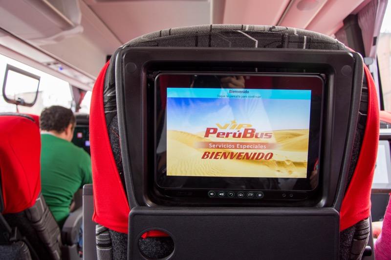 ペルーのルート|リマ→イカ