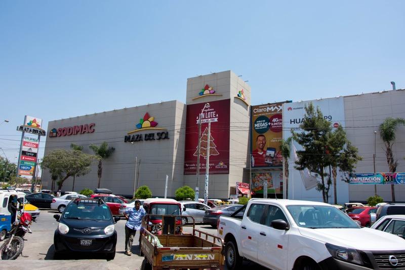 イカ|ショッピングモール