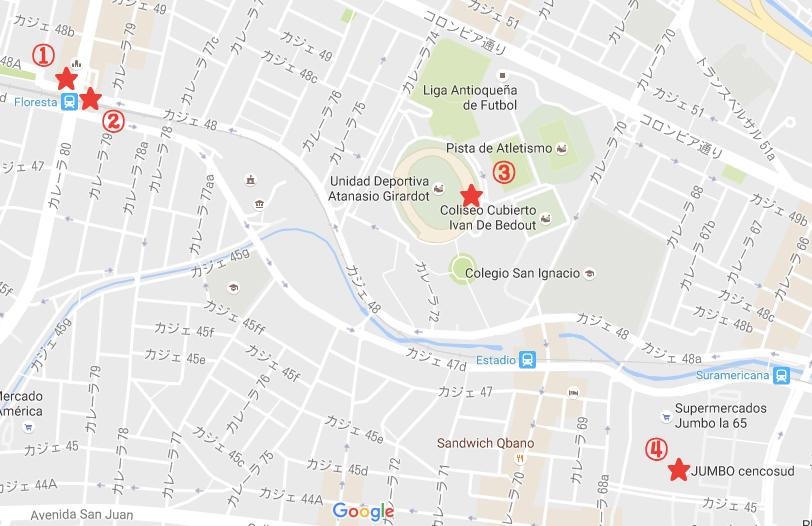 メデジンの安宿|日本人宿「Casa Shuhari Medellin(シュハリ)」の周辺地図