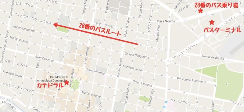 クエンカ|バスターミナル→市内