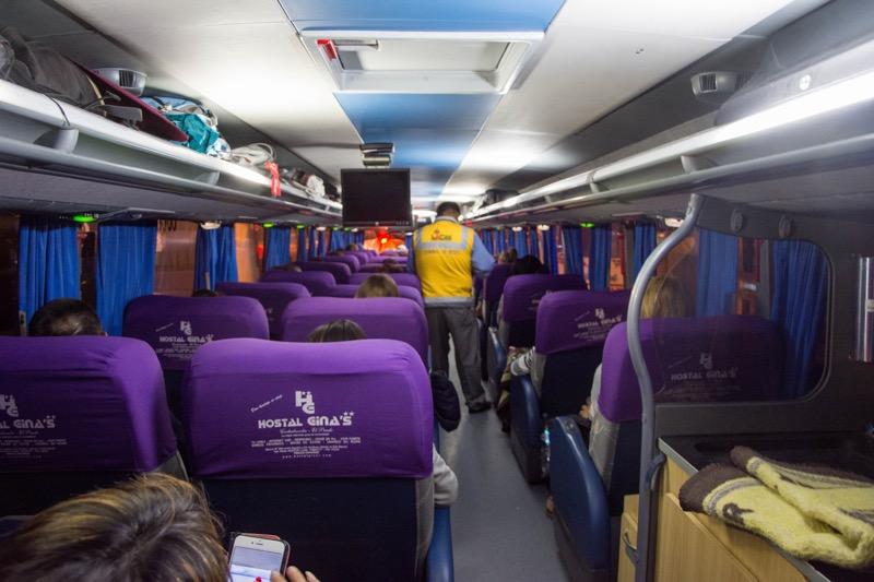 ボリビアのルート|ラパス→ウユニ