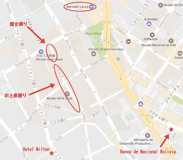 ラパス|観光スポット地図