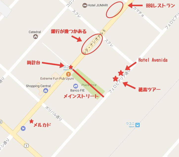 ウユニの地図
