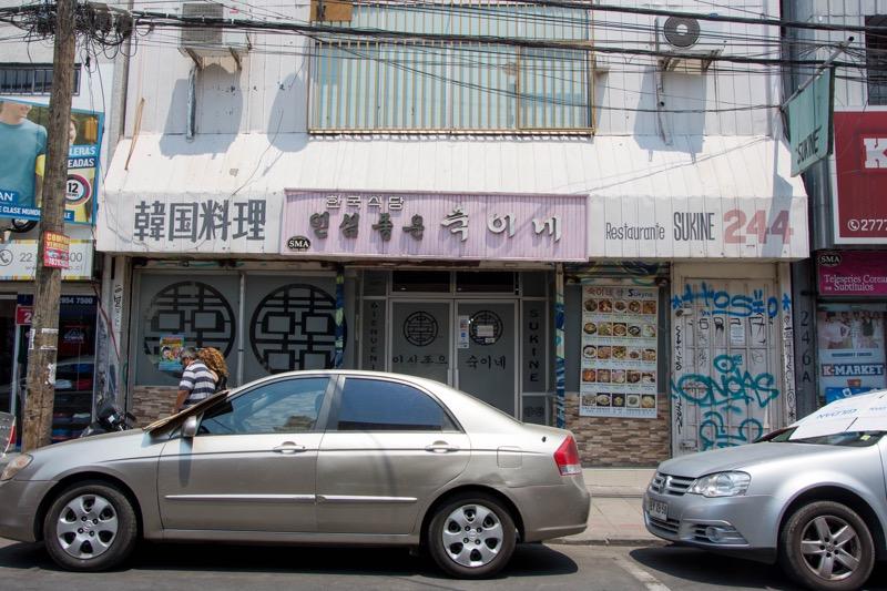 サンティアゴ|アジア人街の韓国料理店