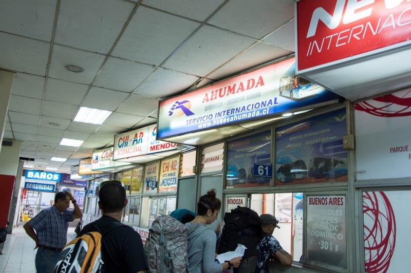 サンティアゴ→メンドーサ|バス会社「AHUMADA」