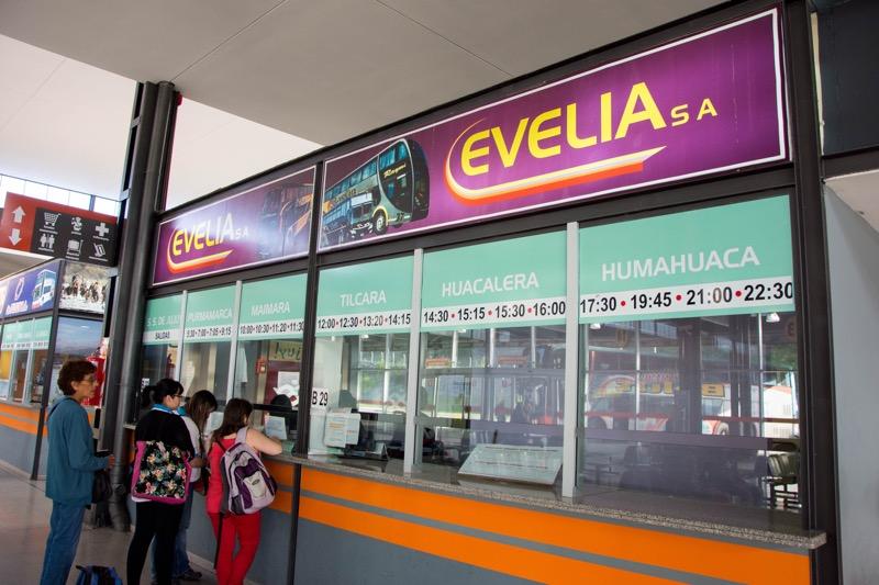 フフイのバスターミナル|EVELIA