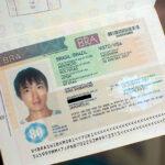 ブラジルビザ|パラグアイ・アスンシオンで即日取得。申請用紙等の面倒な必要書類についても注意点を解説。