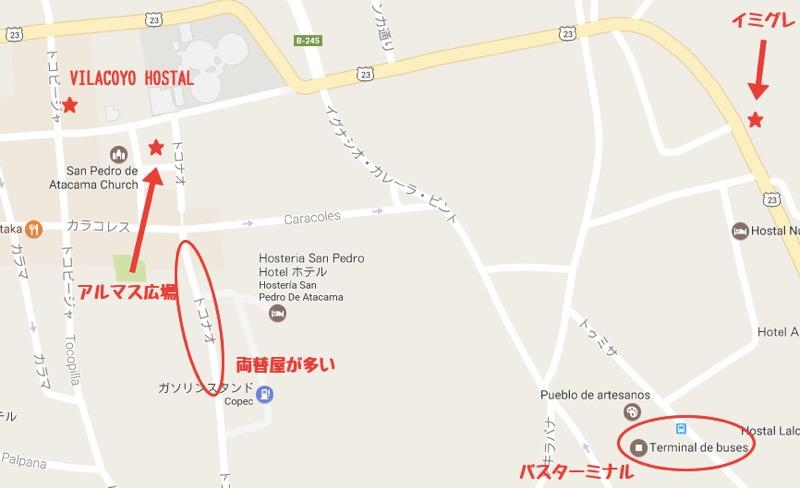 アタカマのスポットマップ