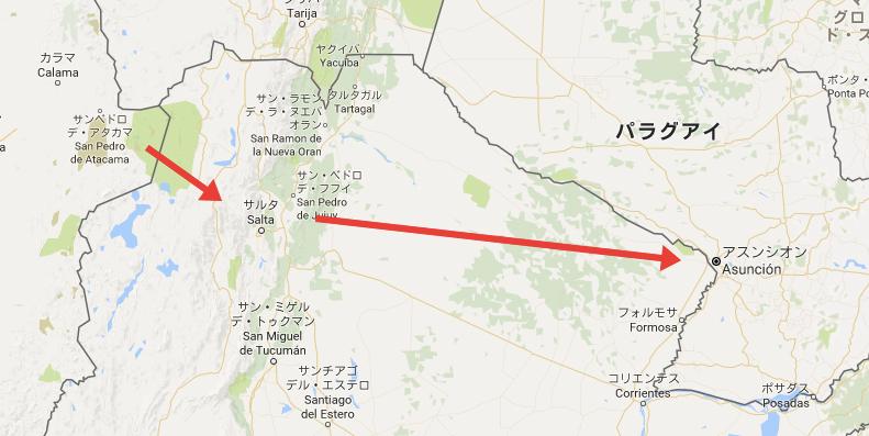 チリ→アルゼンチン→パラグアイのルート(予定)