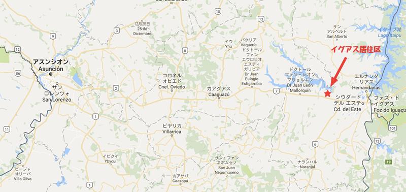 パラグアイのルート|アスンシオン→イグアス居住区