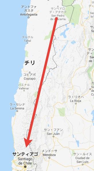 チリのルート