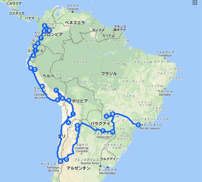 南米周遊ルート