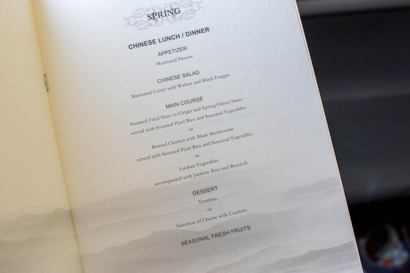 中国国際航空ビジネスクラス|北京→クアラルンプールの食事メニュー