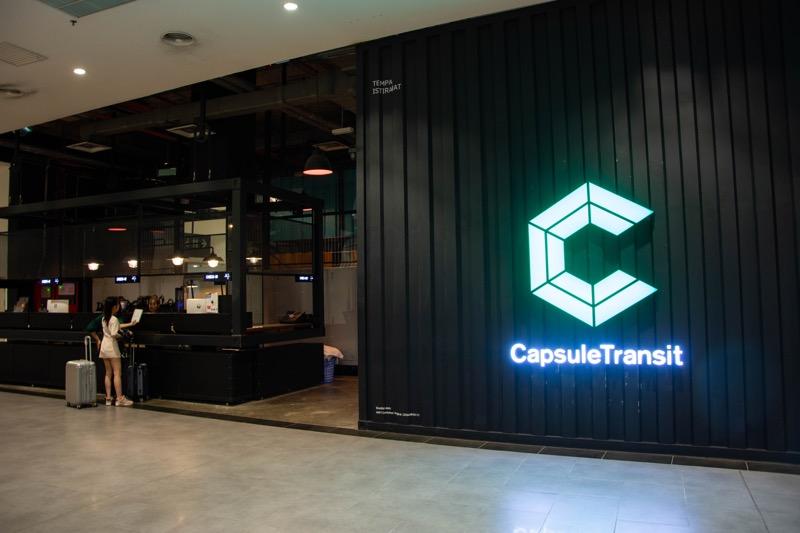 クアラルンプール国際空港のトランジットホテル「Cupsule Transit KLIA2」
