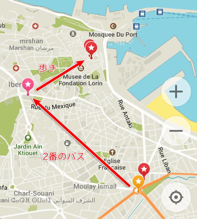 タンジェ旧市街への行き方